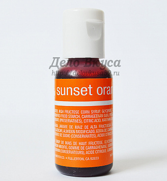 Краситель Chefmaster  Sunset Orange, фото